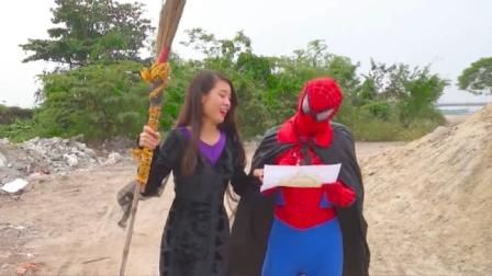 蜘蛛侠真人:蜘蛛侠被小丑带走了,女巫能救他吗