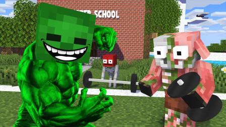 《我的世界怪物学院》搞笑动画:肌肉猛男三剑客VS地痞流氓