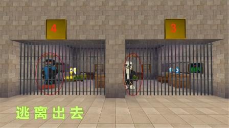 迷你世界《传说之下帮sans逃跑》被特种部队关押,想出去好难