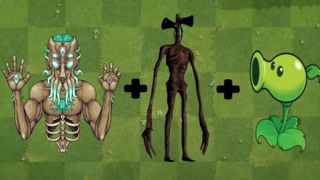 植物大战僵尸:一起打僵尸