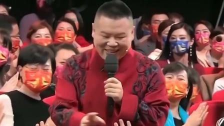春晚岳云鹏演唱《最亲的人》64步舞蹈火爆全网