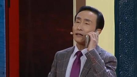 巩汉林小品合集《善意的谎言》