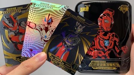 奥特曼卡片黑钻版,疯狂拆卡!开出了泽塔LGR卡和XR卡?!