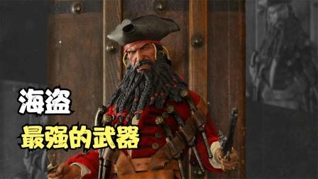 5个有史以来最不同寻常的海盗武器,旗子最强?