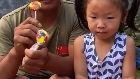 童年亲子:不要给爸爸