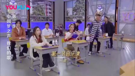 我们的歌:陈小春GAI现场飙粤语,王源郑云龙一脸懵,太逗了!