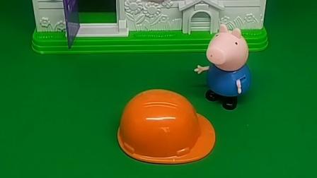 乔治捡了一个安全帽,问蝎子精是不是他的,结果是巨人僵尸的