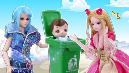 叶罗丽故事 灵公主在垃圾桶捡到小宝宝,变成帅气水王子