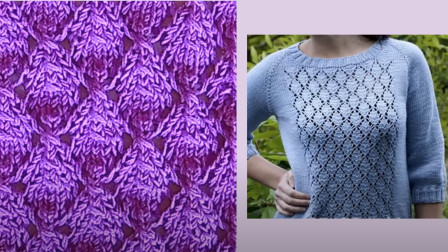 漂亮花样看到就想学,镂空格花叶针编织教程,适合给妈妈织毛衣