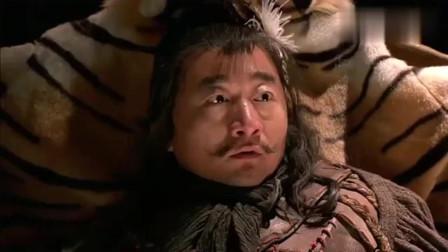 宋江以为必死无疑,没想到报出自己的名号,三人听完下跪叫哥哥