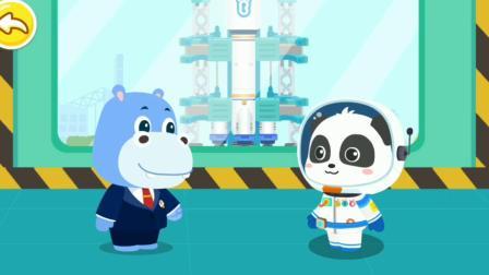 奇奇宇航员坐火箭飞上太空啦!宝宝巴士游戏