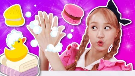 养成勤洗手的好习惯!手工香皂DIY玩具来制作马卡龙香皂-基尼