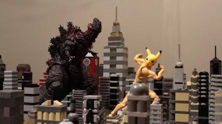梦幻联动!魔鬼筋肉皮卡丘vs哥斯拉,以一敌四物理攻击天下第一!
