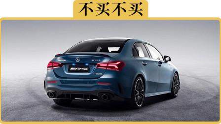像奔驰、宝马那些加长的中国特供车,卖回德国去,德国人会买吗?