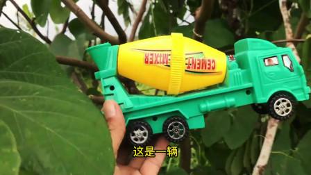 户外寻找小汽车和工程车玩具,三轮车和装载车玩具