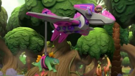 汪汪队:天天开恐龙飞机,拯救剑龙宝宝