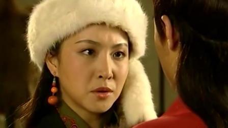 大汉:秋蝉远赴草原找李勇,哪料竟看到李勇与别人大婚,泪崩!