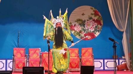 《樊梨花》第三本,三休樊梨花,收应龙,郫县振兴川剧团2021.02.20全团合演