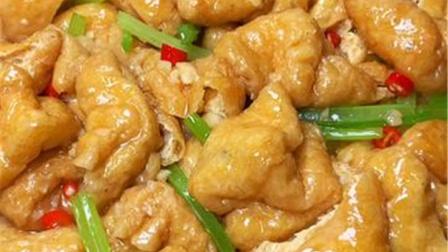 如此做的油豆腐的确超下饭,比肉还好吃