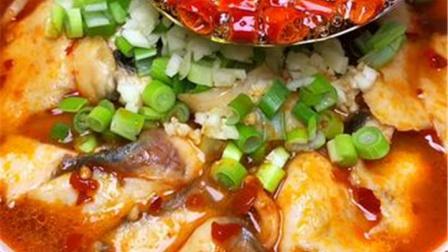 又到试着给家人露一手,家庭版水煮鱼简单又好吃