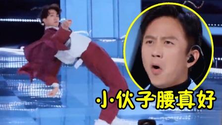 外国人都来中国选秀了?小伙跳舞惊呆邓超,网友:中国钱好赚?