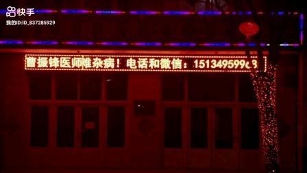 五原县新原社区卫生服务站