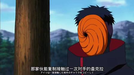 鬼鲛潜入木叶,万万没想到的是等他的是一个不用蓝的珍兽!