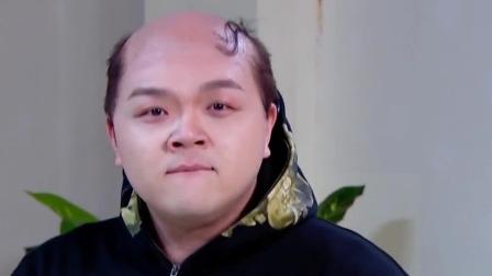 """众人开启""""秃头""""故事会,艾福杰尼""""秃头""""造型笑哭 跨界喜剧王 第五季 20210220"""