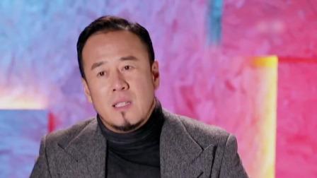 """杨坤对剧本不满欲退演?临场改剧本能否出""""笑果"""" 跨界喜剧王 第五季 20210220"""