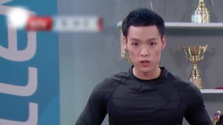 """董又霖""""腹肌指路""""好害羞,爆笑演绎健身""""套路"""" 跨界喜剧王 第五季 20210220"""