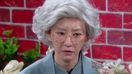 """【纯享】唐一菲《相亲角》变身操心妈妈,爆笑直播""""卖儿子"""" 跨界喜剧王 第五季 20210220"""