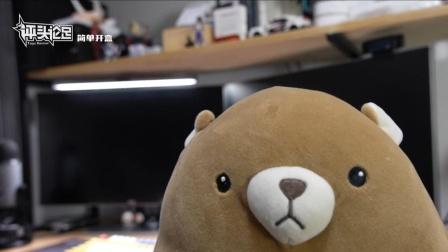 熊孩子来家里了,收藏的玩具该怎么办?