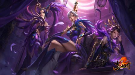 【梦三国IN霸官渡】控制场地最广的神级英雄