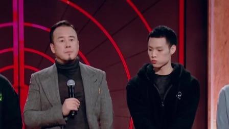 杨坤惊喜晋级直言本色出演,唐一菲遗憾淘汰 跨界喜剧王 第五季 20210220