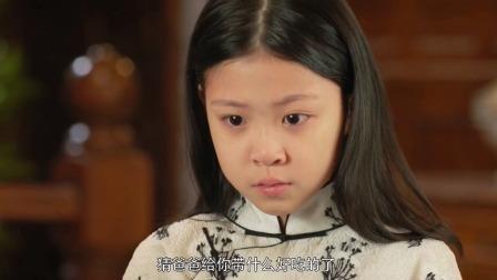 女孩拥有阴阳眼,竟然是因为父母重男轻女