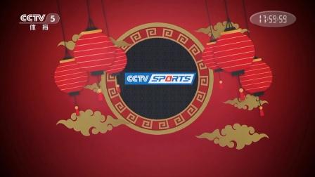 【广播电视】CCTV5体育频道2021年春节宣传片