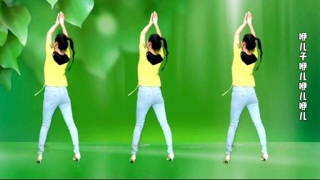 春晚火爆歌曲之一《最亲的人》广场舞,背面演示带你跳
