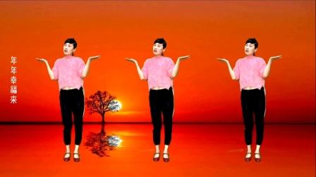 广场舞《最美好的一切飞奔向你》网红32步附教学