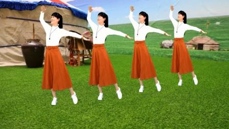 广场舞《我带你去看草原》草原天籁之音,带你放飞心情