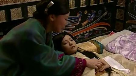 大汉:皇帝害死女儿,哪料母亲不顾皇上身份,对其一顿破口大骂!