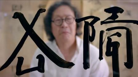 """来自中国和意大利的两位作家,创作两部""""天书"""",至今无人能看懂"""