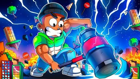 Roblox破坏模拟器:无敌破坏王诞生!