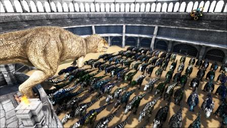 一百二十只泰克霸王龙围攻南方巨兽龙