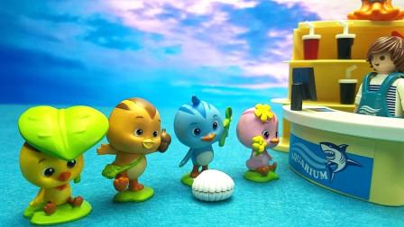 萌鸡小队参观海洋馆