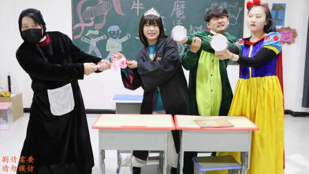 小美被神秘黑衣人追击,和同学们一起大战黑衣人,他们能成功吗?