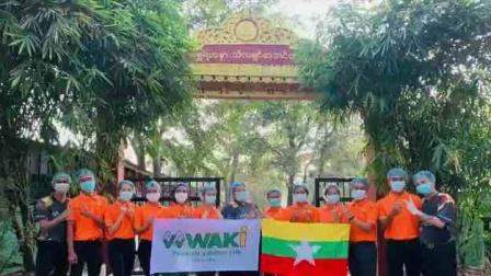 2021年华琪国际集团缅甸分公司慈善公益活动