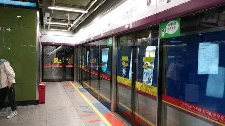 广州地铁6号线L6变声奥特曼北京路出站