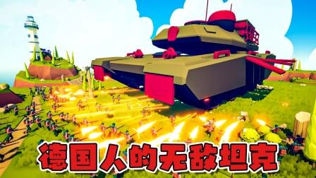 《全面战争模拟器》二战故事:德国人建造的无敌坦克!