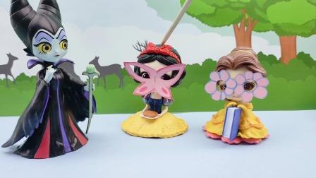 白雪贝儿每人做了一个面具,谁的最漂亮呢?