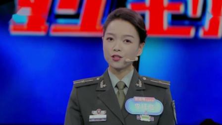 一站到底:穿军装的讲解员小姐姐太好看,呼吁大家了解传统文化!